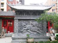 石雕麒麟照壁