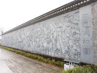 浮雕壁画/大理石浮雕