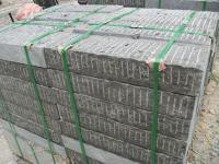 人工錾道面青石板材