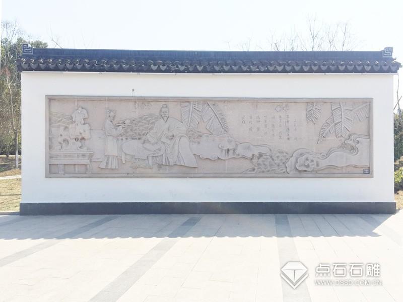 石雕文化墙