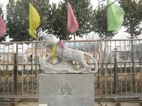 石雕十二生肖虎