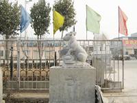 石雕十二生肖兔