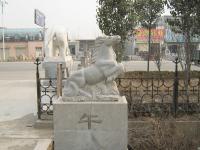 石雕十二生肖马
