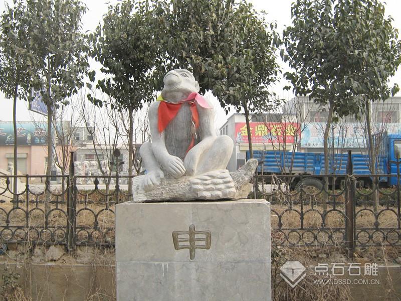石雕十二生肖猴
