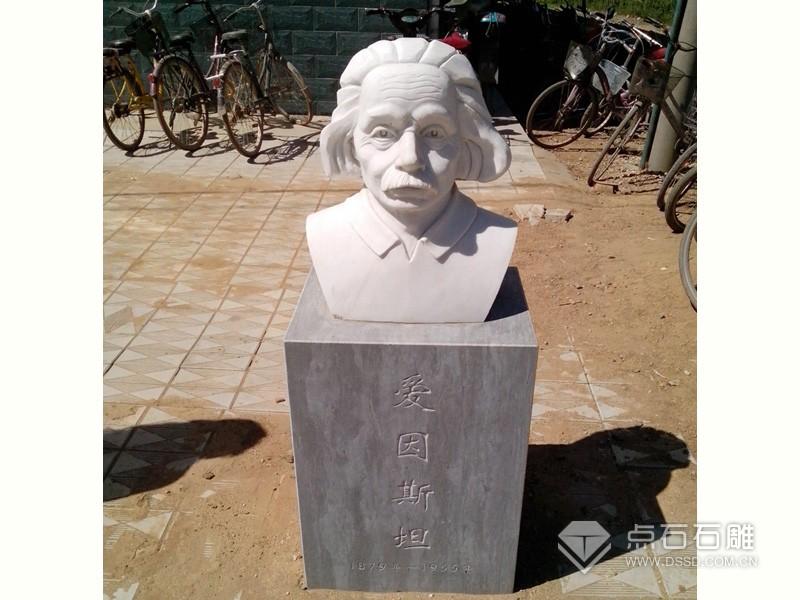 爱因斯坦 爱因斯坦雕像
