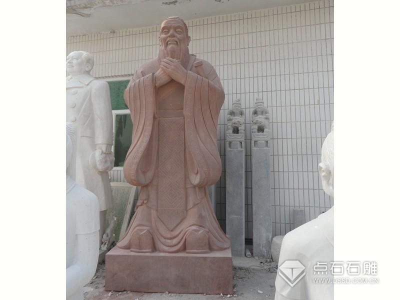 孔子雕像 石雕孔子像