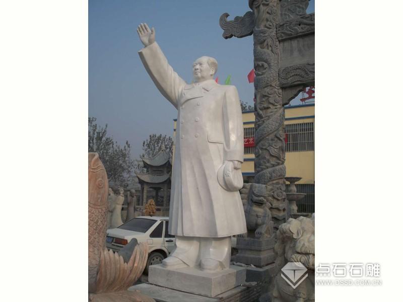 石雕主席像