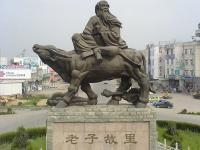 老子骑牛石雕像雕塑