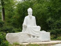 苏轼石雕像雕塑