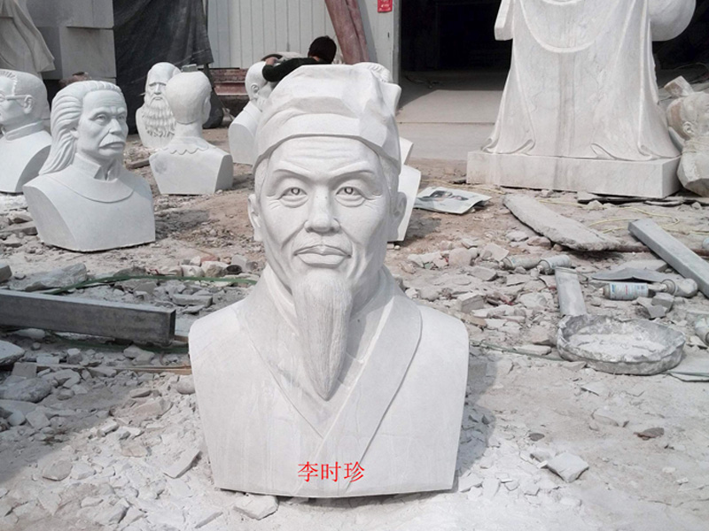 李时珍石雕像雕塑